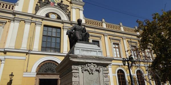 Santiago City Tour • Urban Walk » outdooractive com