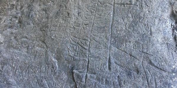 Raetische Inschriften Detail (1)