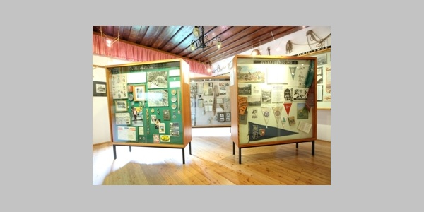 Waldschule & Österreichisches Wandermuseum