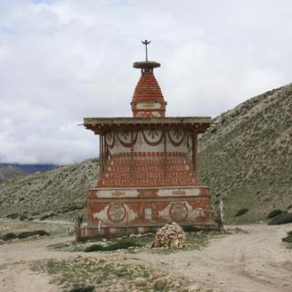 Bei Lo Manthang.