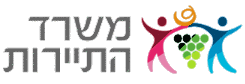 Logo The Israeli Ministry of Tourism