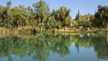 האגם בתל אפק
