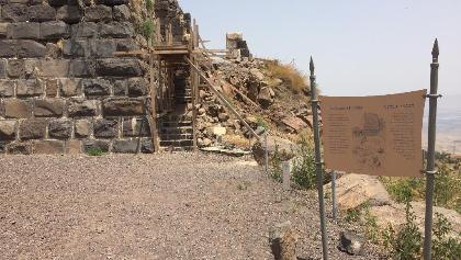 הגן הלאומי כוכב הירדן