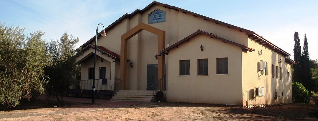 בית הכנסת במושב קדרון