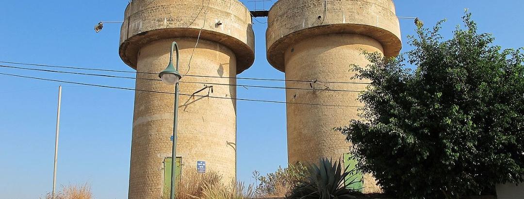 מגדלי המים בבני עי״ש