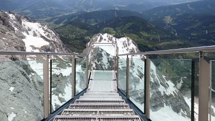 תצפית המדרגות לשום מקום