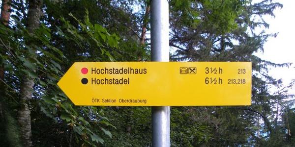 Wegweiser von Unterpirkach (636 m)