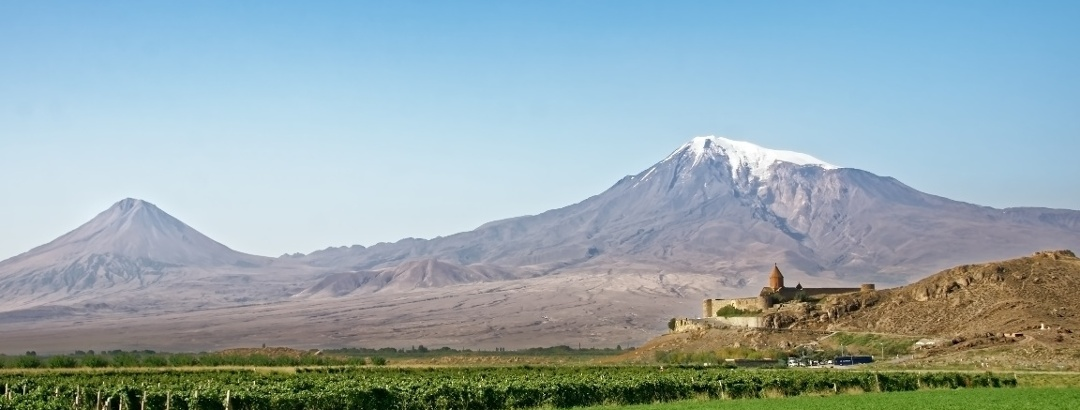 Mountain landscape in Armenia