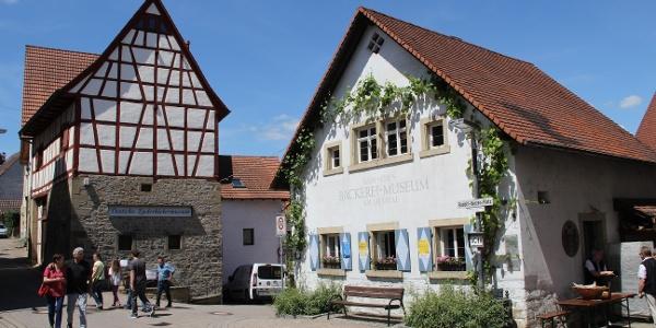 Zuckerbäcker- und Bäckerei-Museum