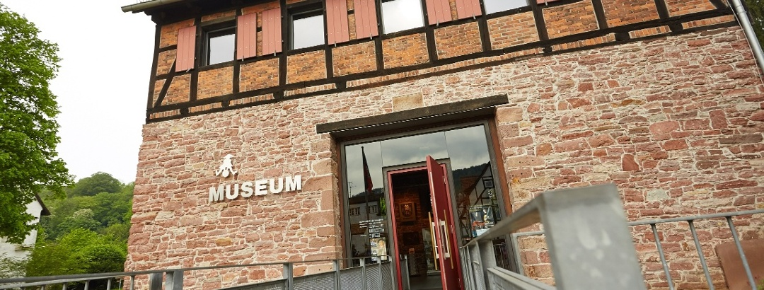 Münchhausen Museum