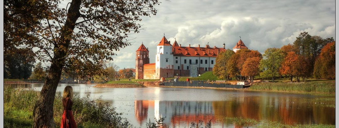 Мирский замок - самый романтичный замок Белорусси