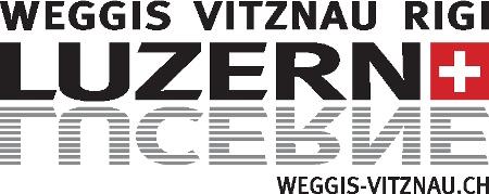 Logo Weggis-Vitznau