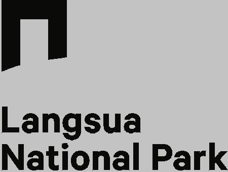 Logo Langsua nasjonalpark
